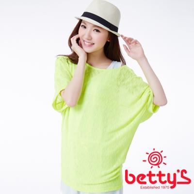 betty's貝蒂思 肩膀排釦寬袖設計縷空針織衫(亮黃)