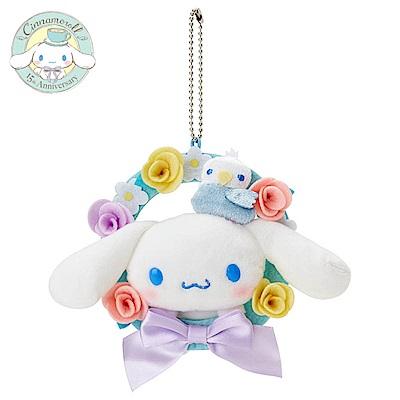 Sanrio 大耳狗喜拿15週年經典重現系列造型玩偶吊鍊(幸福花圈)
