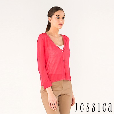 JESSICA-氣質簡約素面開襟衫(粉)