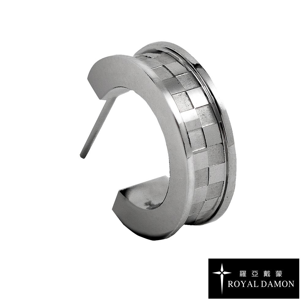 Royal Damon羅亞戴蒙 單邊耳環 經典(銀)