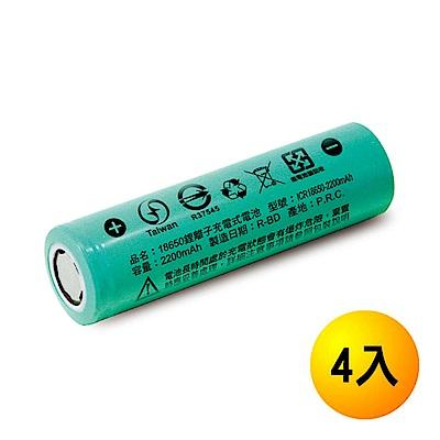iNeno 2200mAh 平頭 18650鋰電池 台灣BSMI認證 4入裝
