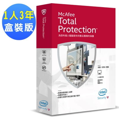 McAfee-Total-Protection全方