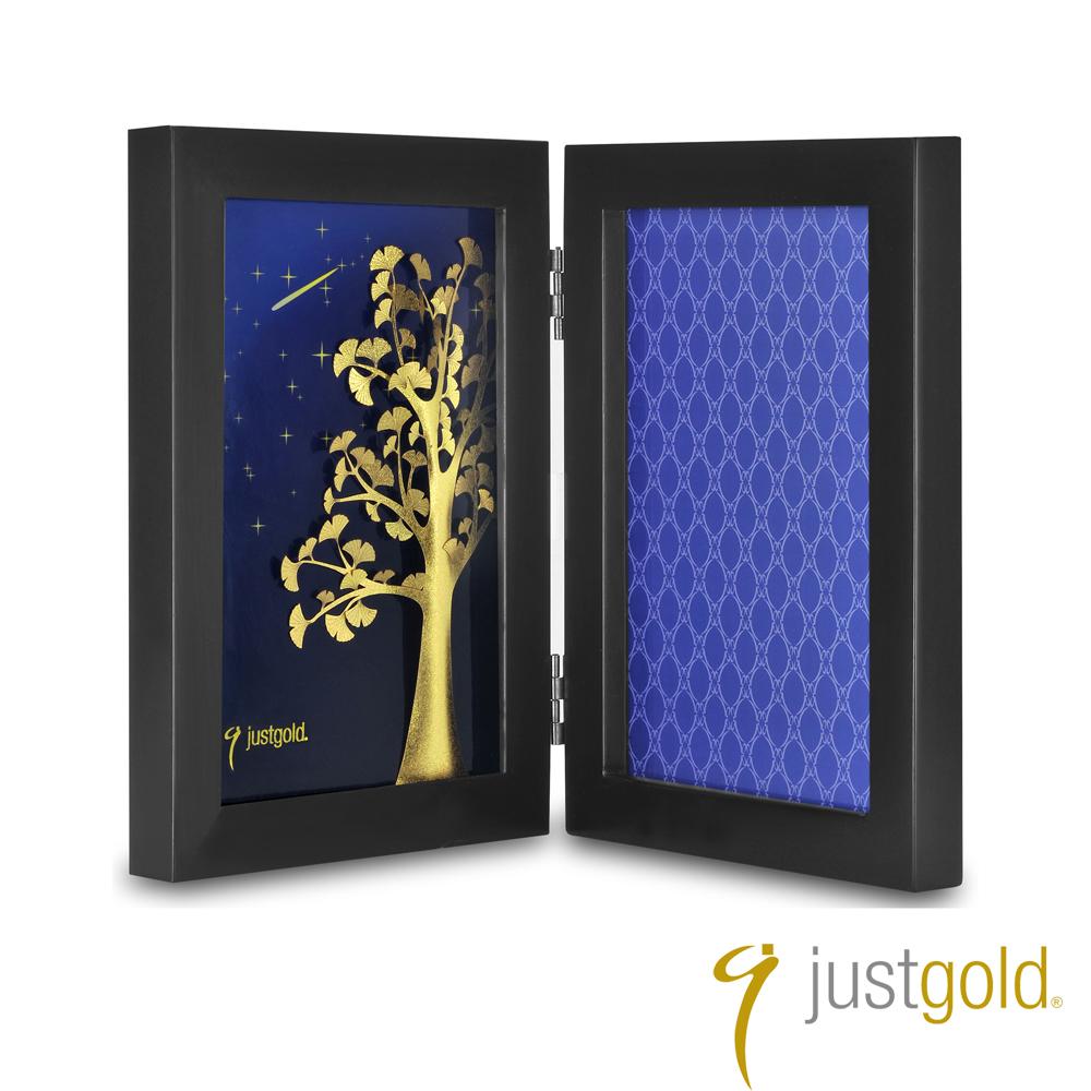 鎮金店Just Gold 擺件-恆心閃耀金箔木框相框