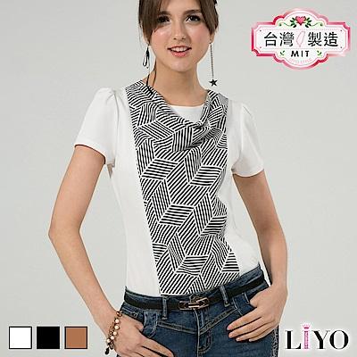 上衣MIT幾何垂領撞色公主袖名媛OL短T恤LIYO理優E812006 S-XL