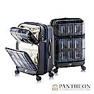 日本PANTHEON 24吋 極地迷彩藍 專利前開雙口袋硬殼可擴充行李箱/旅行箱