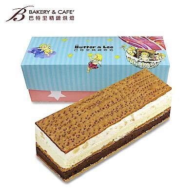 【巴特里】經典人氣蘋果乳酪拿破崙蛋糕