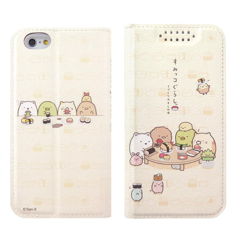 角落小夥伴角落生物iPhone 6 6s Plus 5.5吋可愛彩繪皮套吃壽司
