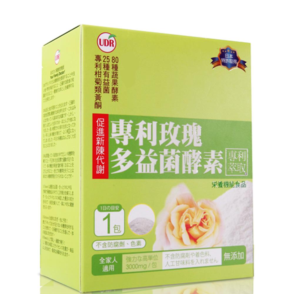 UDR 日本專利_玫瑰多益菌暢快酵素x6盒