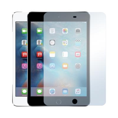 Metal-Slim APPLE iPad mini 1/2/3 9H藍光鋼化玻璃保護貼