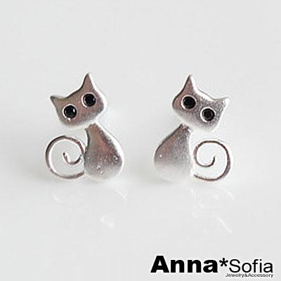 AnnaSofia-黑朣貓咪拉絲感-925純銀耳針耳環