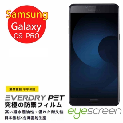 EyeScreen EveryDry Samsung Galaxy C9 Pro...