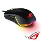 ASUS Pugio RGB 電競光學滑鼠