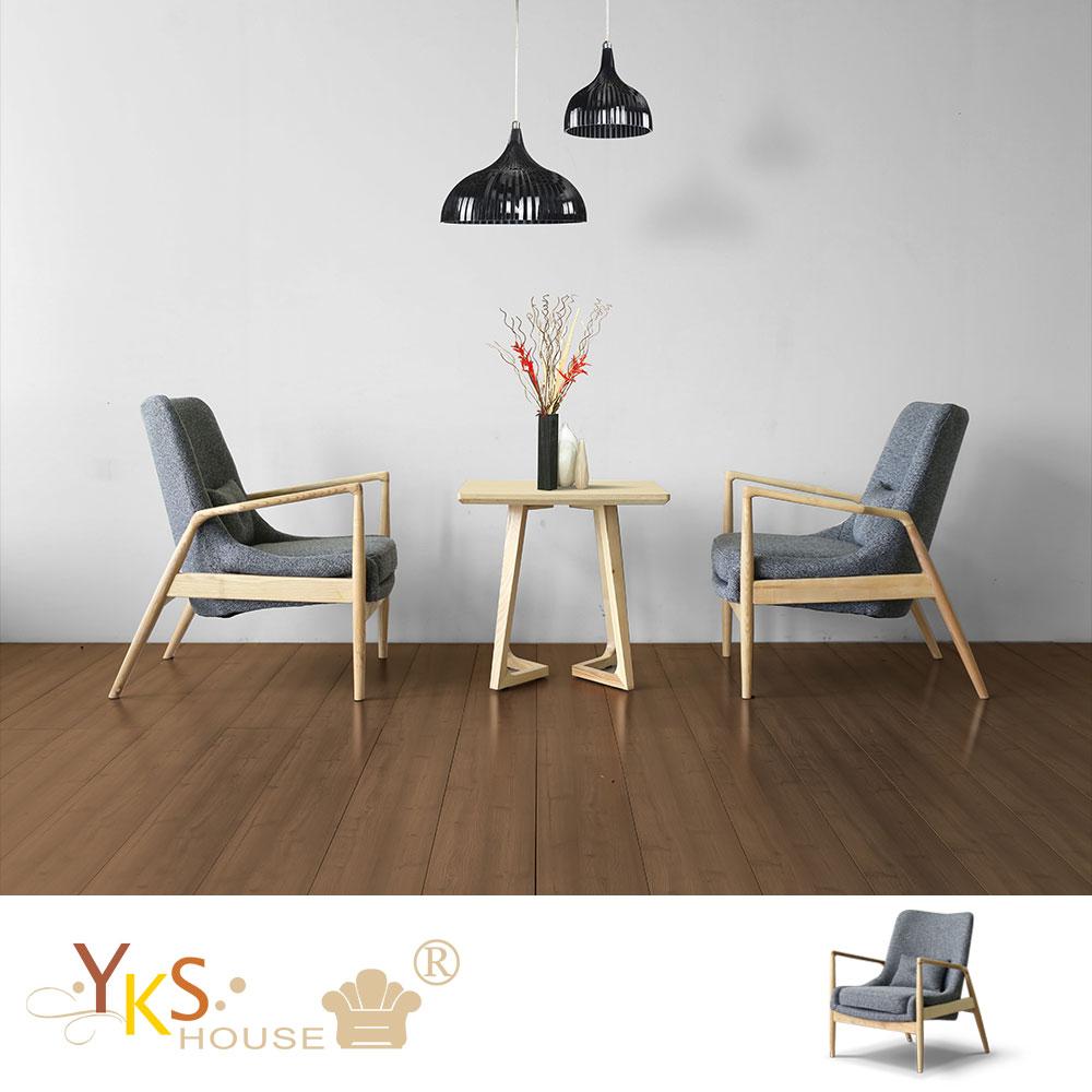 YKS diya 迪亞北歐風單人造型椅