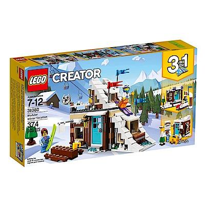 樂高LEGO 2018 創意大師Creator系列 LT31080 冬季假期