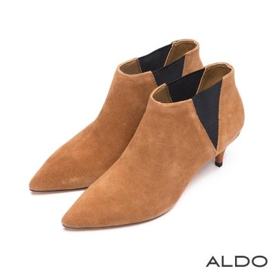 ALDO-復古俐落拼接鬆緊帶細跟麂皮踝靴-百搭棕色