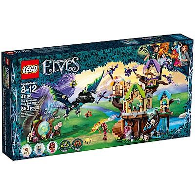 樂高LEGO Elves 精靈系列 LT41196 艾文思達樹之蝙蝠攻擊