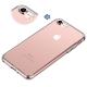 透明殼專家iPhone7 鏡頭保護 抗摔耐衝