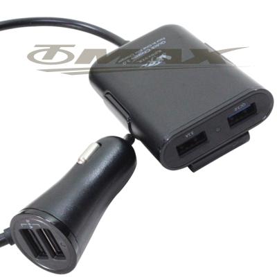 omax車用四孔QC3.0極速前後充電器