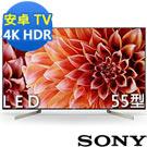 SONY 55吋 4K HDR 液晶電視 KD-55X9000F