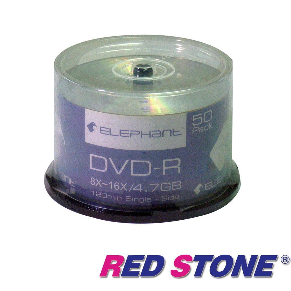 錸德RiTEK DVD-R 16X/4.7GB(50片布丁桶裝)