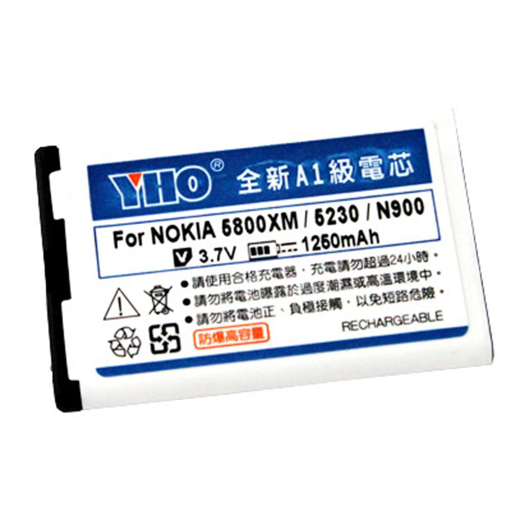 YHO NOKIA BL-5J 系列高容量防爆鋰電池