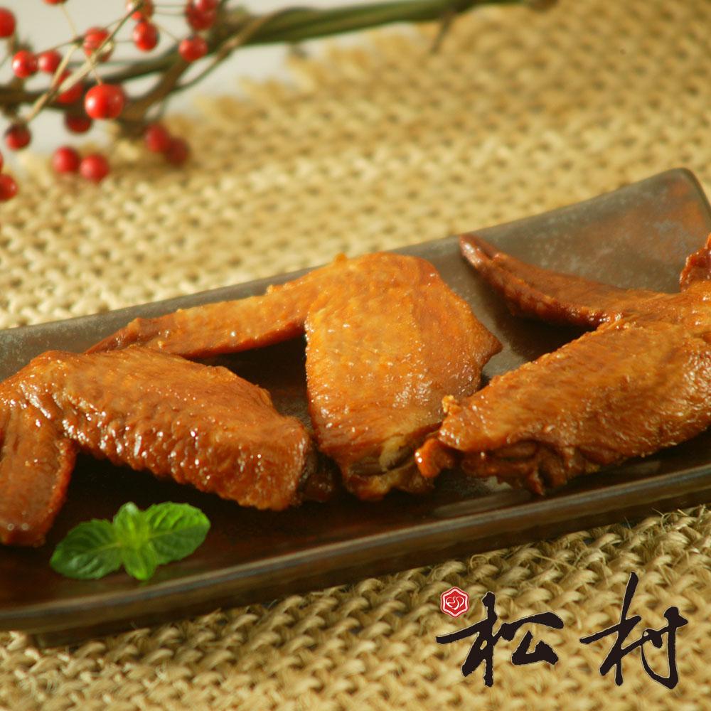 (任選7件組)松村燻之味 辣味_雞翅1包