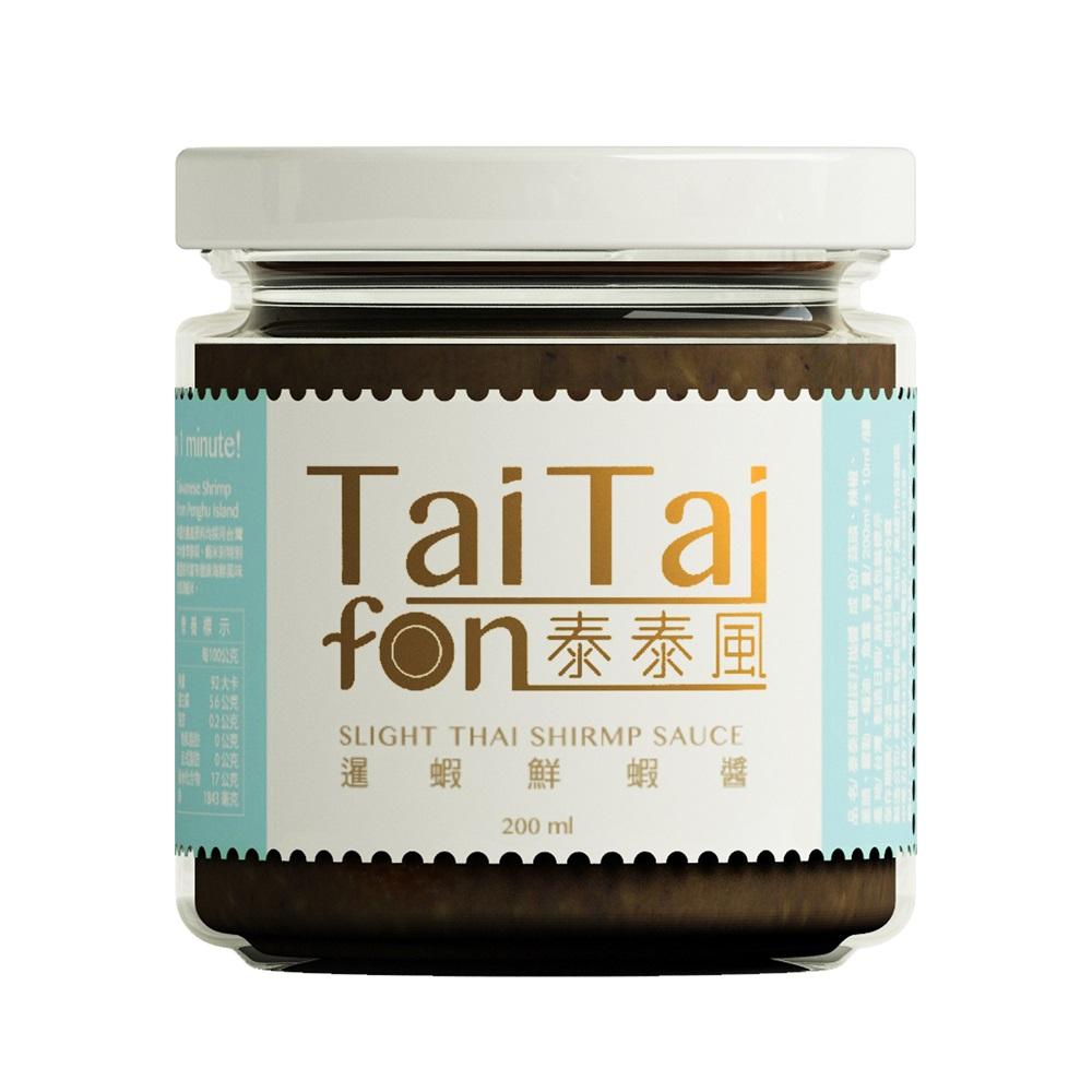 台灣泰泰風 泰式鮮蝦醬 (200ml)