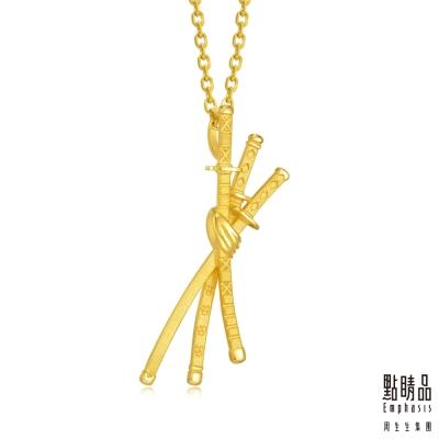 點睛品 航海王One Piece 索龍的刀 黃金吊墜