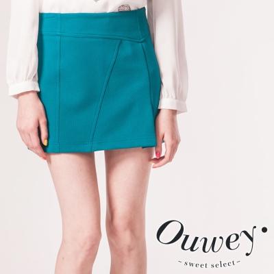OUWEY歐薇-亮色修飾褲裙-桔-藍