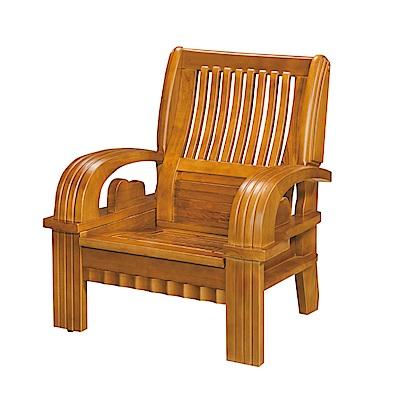 品家居 比格魯檜木實木單人椅-88x79x100cm-免組