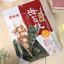 新東陽 肉鬆海苔燒(40g)