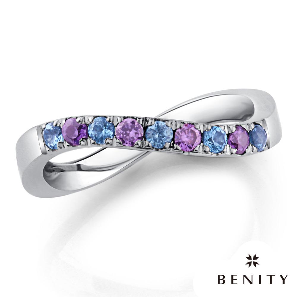 BENITY 彩虹天空S 水藍紫鑽雙色 316L醫療級 白鋼 女/尾戒