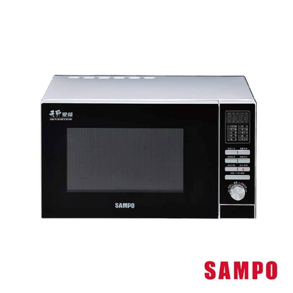 SAMPO 聲寶 28L微電腦式微波爐 RE-B528TD