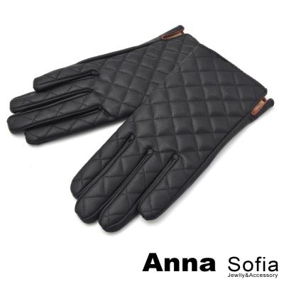 AnnaSofia-菱格車線-內加絨皮革手套-酷黑