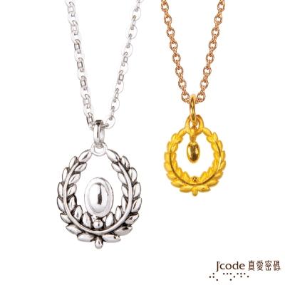 J'code真愛密碼 射手座守護-橄欖葉黃金純銀成對墜子(女金/男銀) 送項鍊
