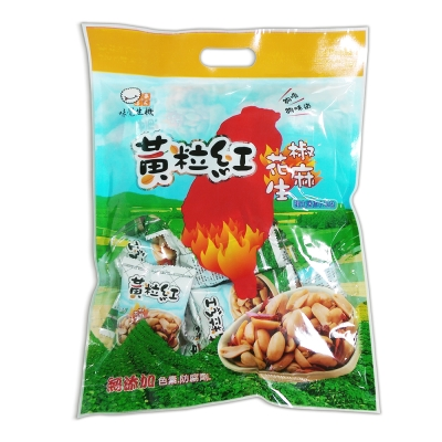黃粒紅 椒麻花生獨立迷你包(280g)