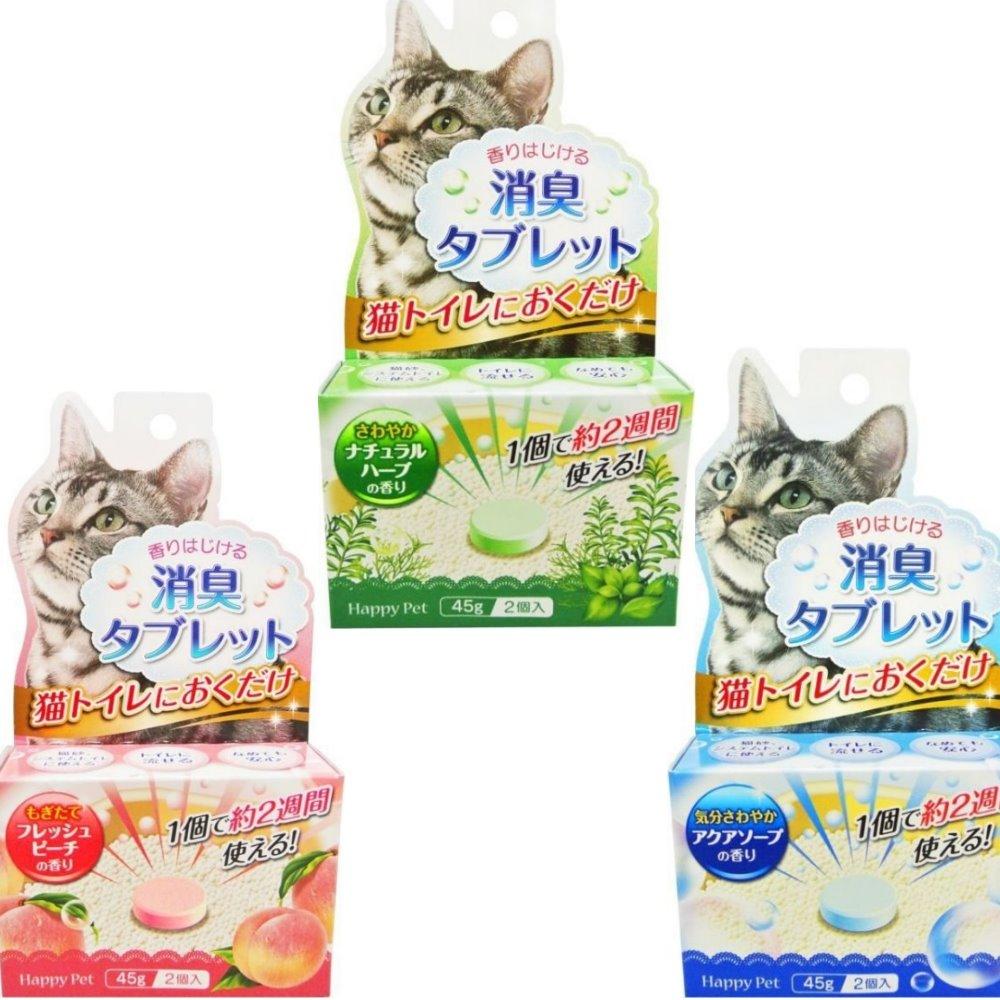 日本 貓砂樂園 貓砂消臭錠 45g 三入組