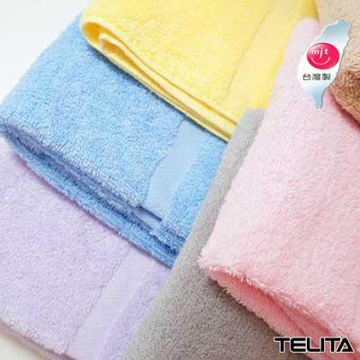 純棉素色方巾-超值7條組-TELITA