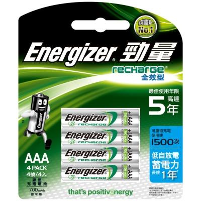 勁量 全效型鎳氫充電電池 4 號AAA  4 入