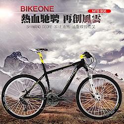BIKEONE MTB906 油壓碟煞26吋鋁合金登山車 DEORE 30速