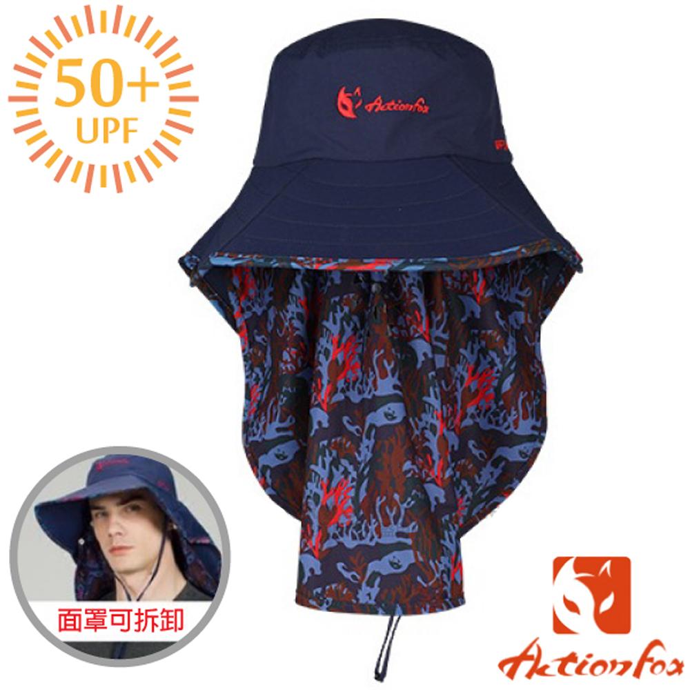 【挪威 ACTIONFOX】新款 可拆式抗UV透氣遮陽帽_藏青