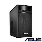 ASUS華碩 K31電腦(i5-7400/GT720/1T/8G/DVD)(福利品)