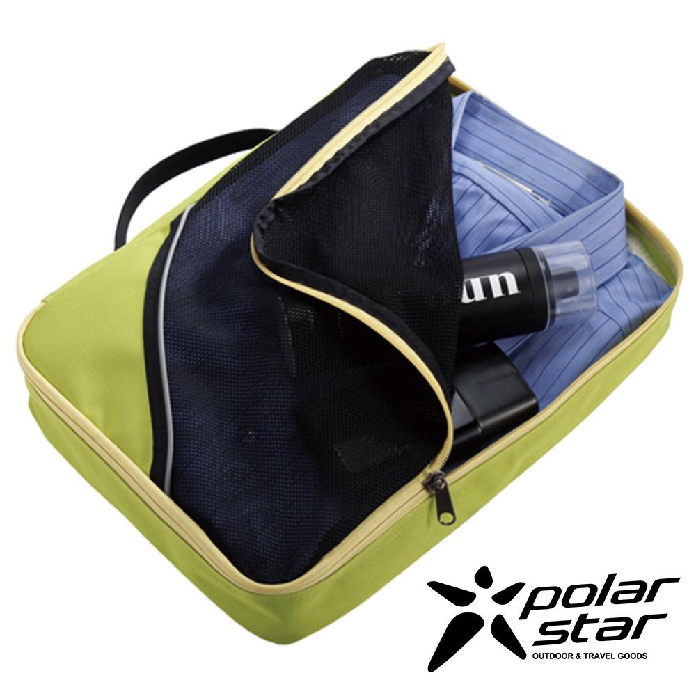 Polarstar 單層收納袋 (中) 蘋果綠  │旅行必備 │出國│旅遊 P14702