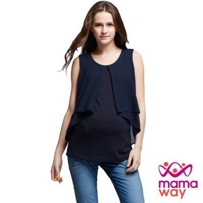 孕婦裝 哺乳衣 層次飄逸雪紡背心上衣(共二色) Mamaway