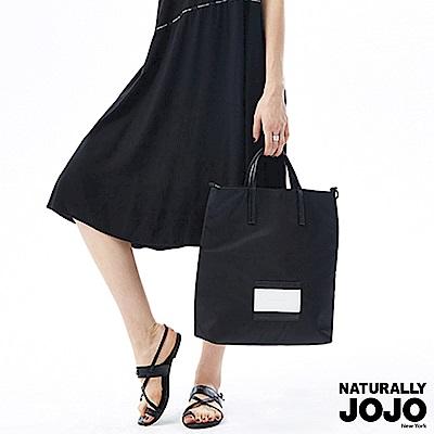 NATURALLY JOJO 尼龍配皮雙用式直筒包(黑)