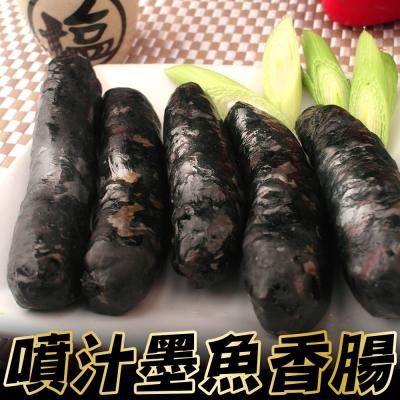 噴汁墨魚香腸 *3包組(5-6條/包)(300g±10%/包)