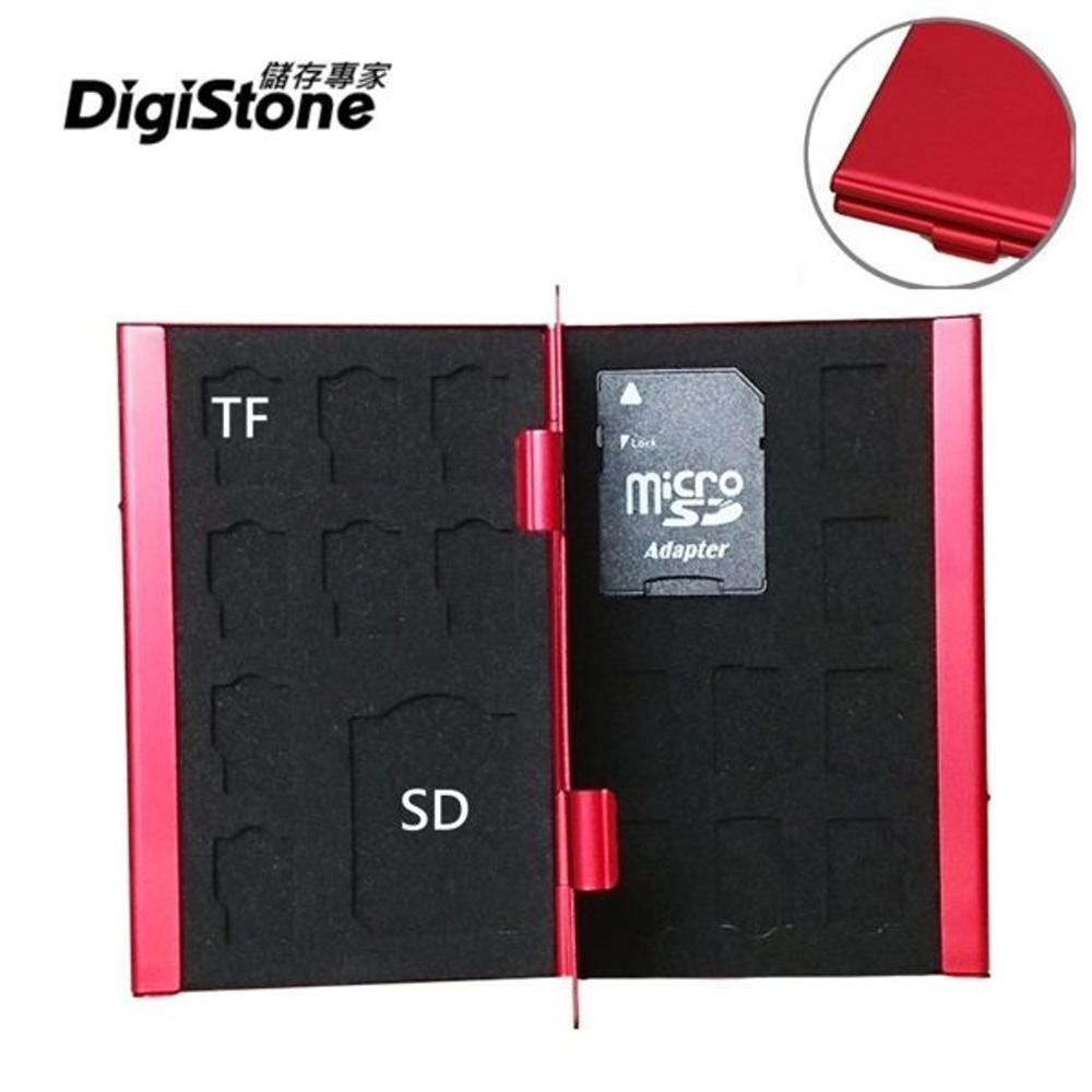 DigiStone 超薄型鋁合金18片裝雙層多功能記憶卡收納盒(2SD+16TF)-紅色