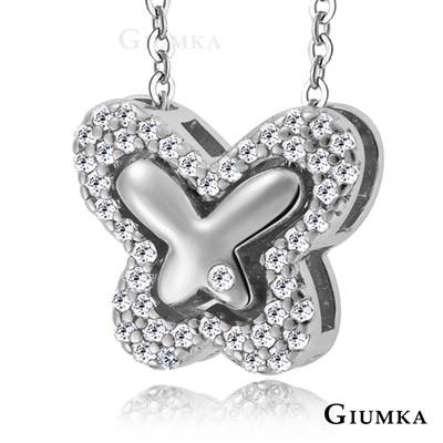 GIUMKA蝶之戀滿鑽項鍊 精鍍正白K-共2色