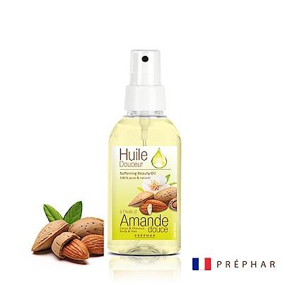 法國PREPHAR植萃精華按摩油/甜杏仁油100ml