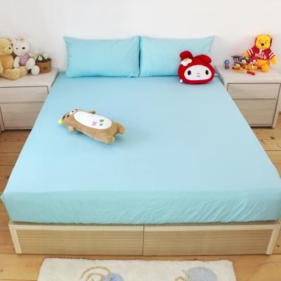 bedtime story 100%純棉-素色薄床包枕套組_水藍_雙人加大6尺